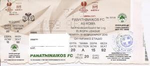 001 Biglietto Panathinaikos