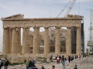 Atene 5