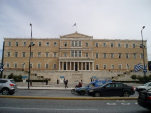 Atene 7